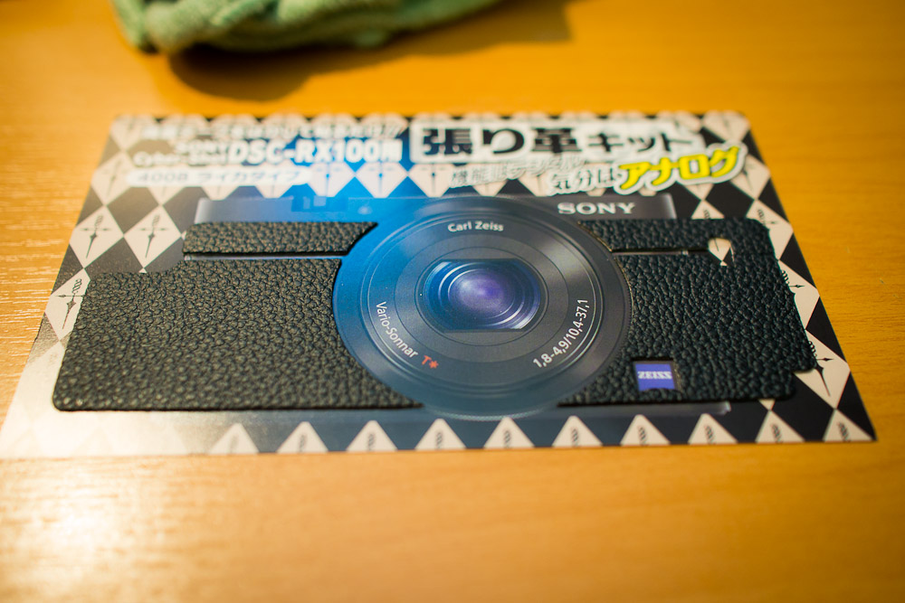 Belederung Sony RX100