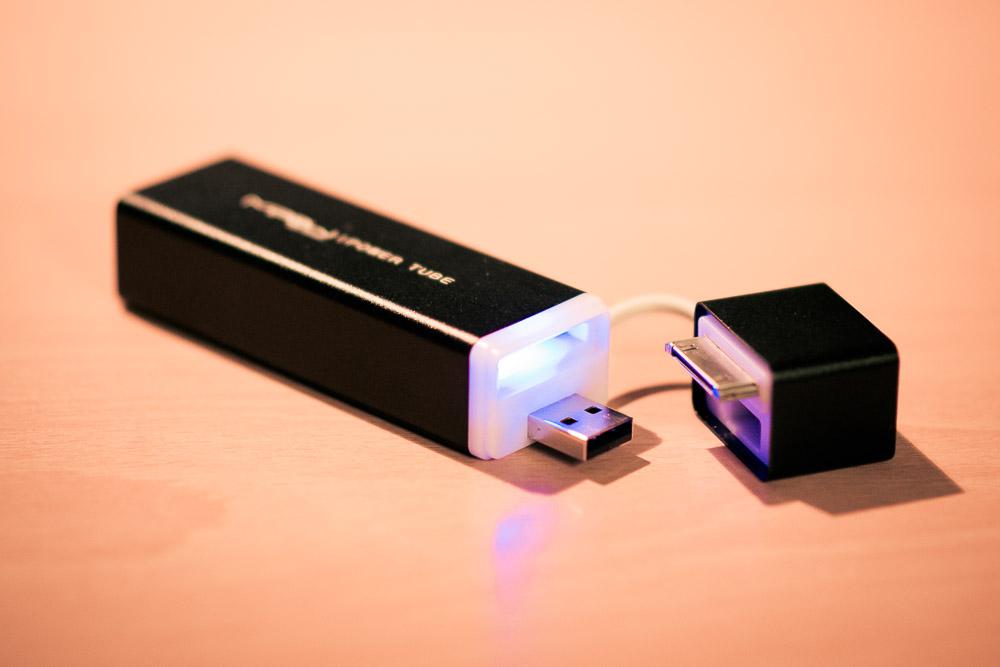MiPow SP4000-BK PowerTube